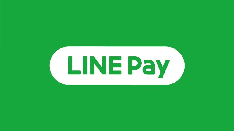 LINE Payの設定手順
