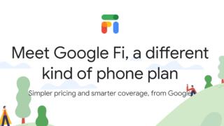 【eSIM】Google Fiをインストールして接続を検証テスト→結果【日本】