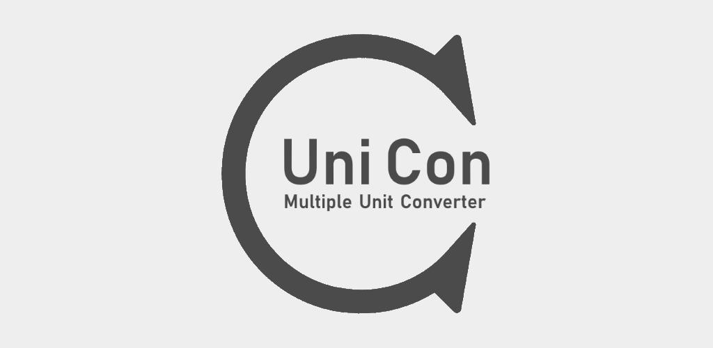 【便利】長さ重さ等に対応した無料単位変換アプリUniCon【Android】