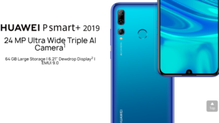 【2019】Huawei P Smart+のスペックと製品仕様、特徴【まとめ】