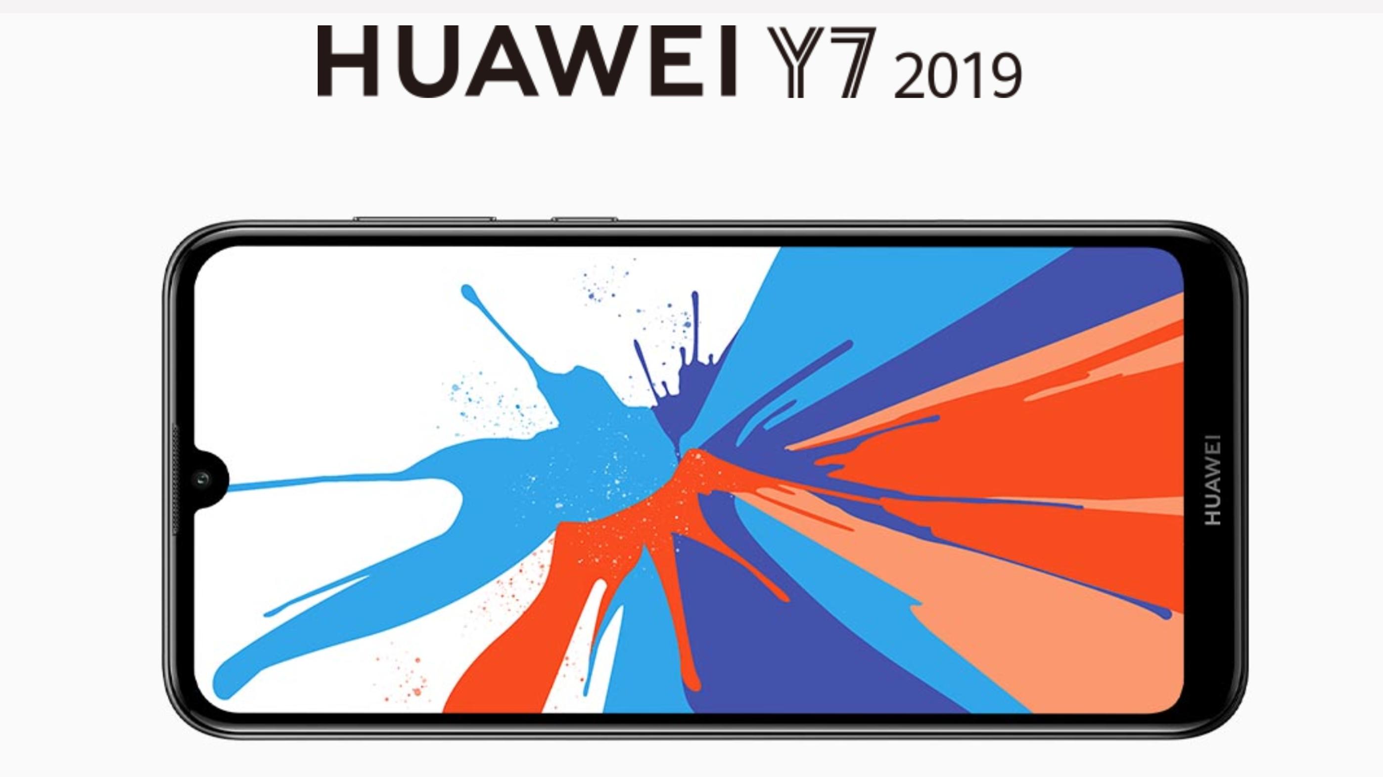 Huawei Y7のスペックと製品仕様