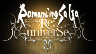 【ロマサガRS】長期間遊べるスマホゲーム!その人気の理由とは?