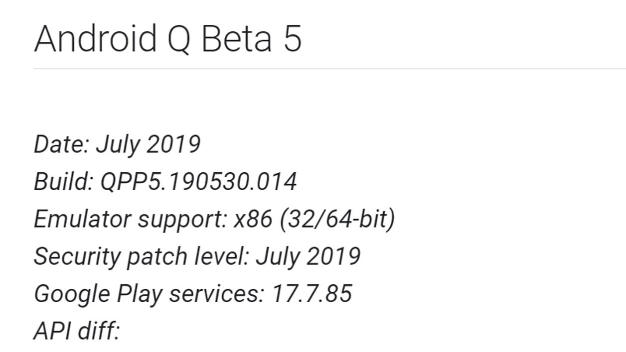 Googleが「Android Q ベータ版5」公開|最終リリース前のアップデート