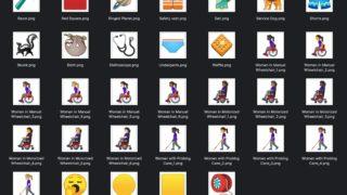 Android Qで新しく追加になった最新の絵文字全65種類|動物・障がい等