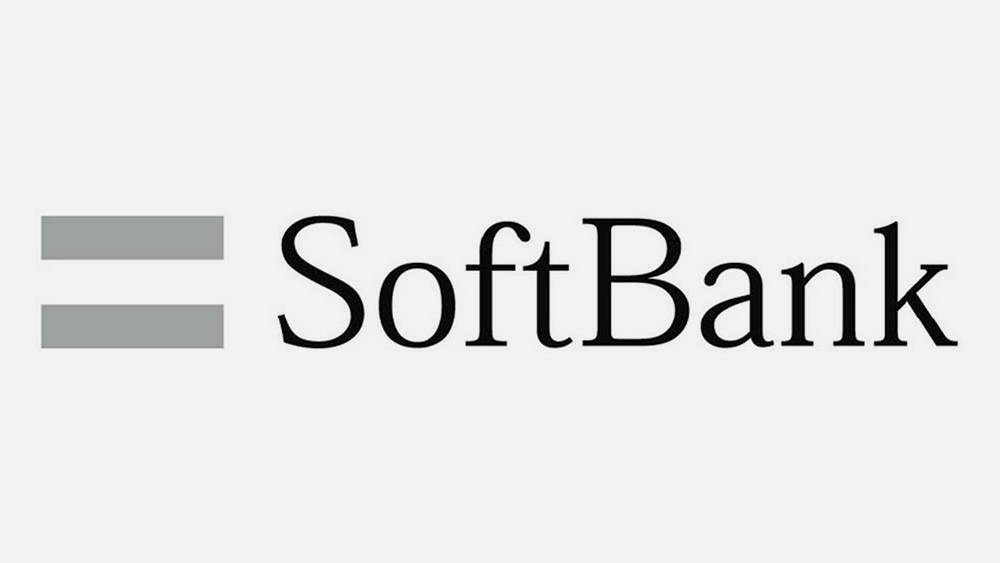 ソフトバンクの5Gサービス開始時期はいつから?