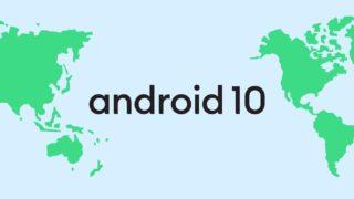 Android Qの正式名称は「Android 10」に決定。お菓子コードネームはナシ
