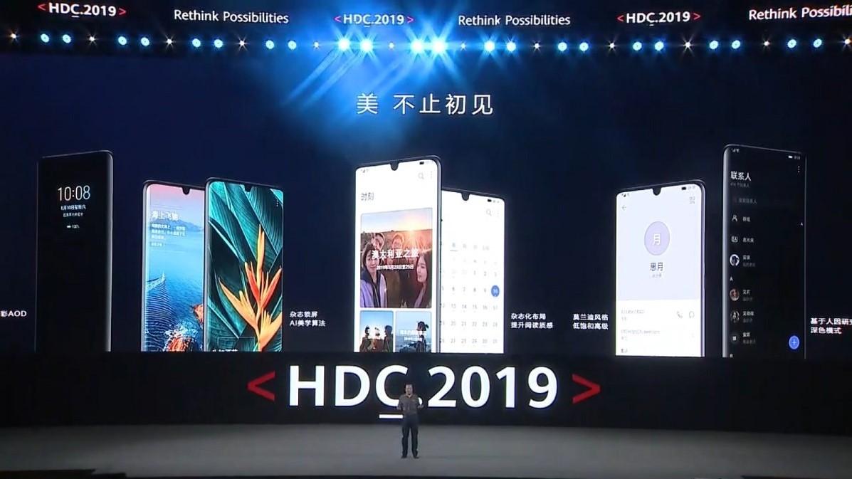 【Huawei】P20など多くの機種でAndroid Qへのアップデート対応が決定