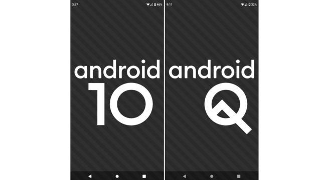 【Android Q 10】イースターエッグを表示させてみた! スクショ付き