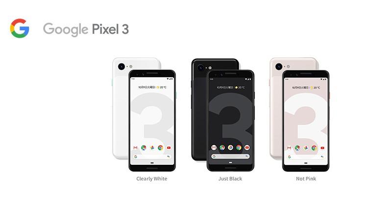 【まとめ】Google Pixel(ピクセル) 3/ XLの不具合・バグと解決方法