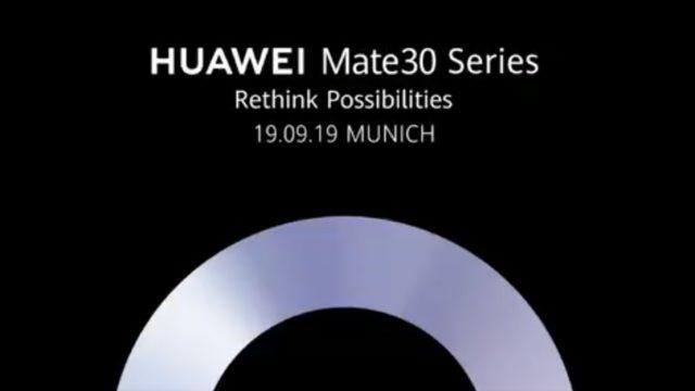 【Huawei】Mate 30シリーズの発売予定日は2019年9月29日に決定!