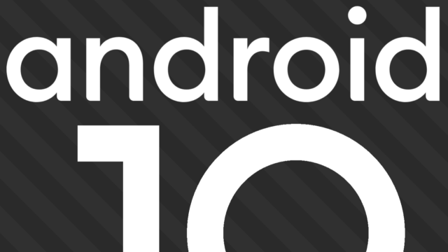 【レビュー】Android 10を約半年使った感想・評価【Pixel端末】