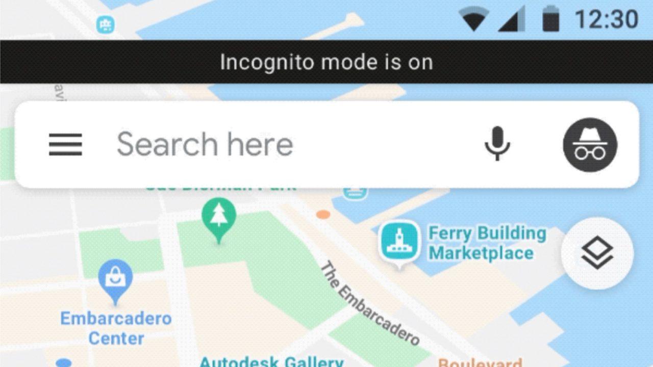 【Googleマップ】履歴を残さないシークレットモードが導入【iOSも】