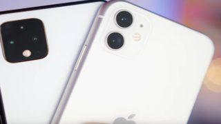 【徹底比較】Pixel 4とiPhone 11どちらが買い?仕様や性能、価格