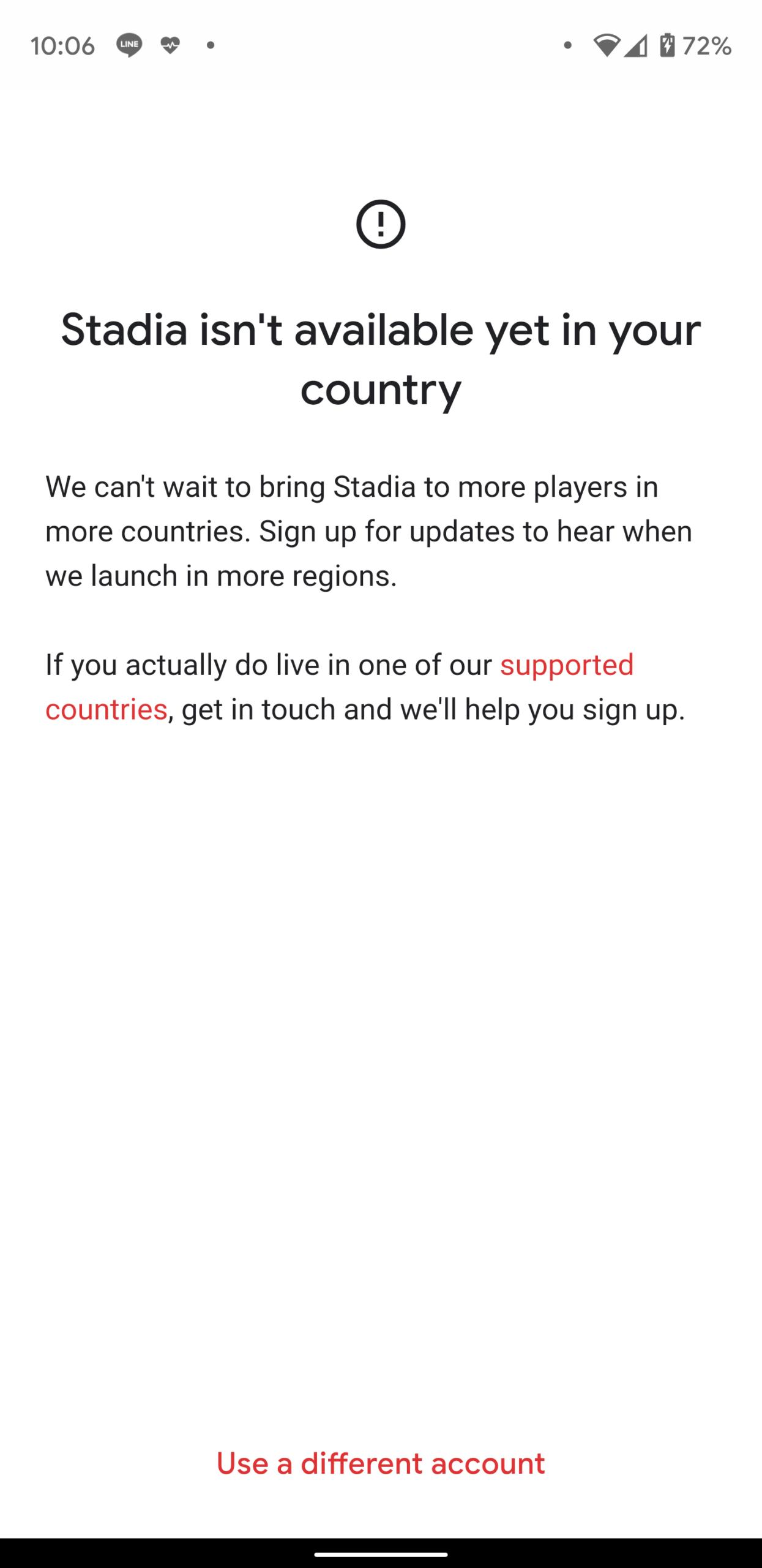 「Stadia」は日本ではまだ未対応