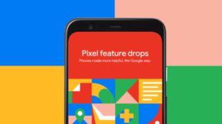 【Pixel】過去の写真ボケ調節など続々と新機能が追加【2019/12アップデート】