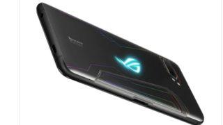 【ASUS ROG Phone 2】が6万以下で購入可!最安値【ゲーミングスマートフォン】