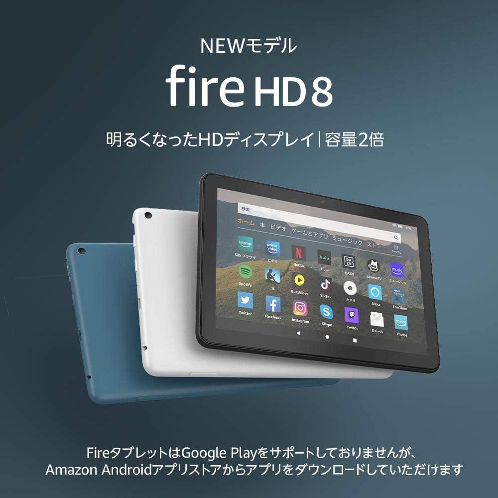 新型Fire HD 8のスペック・仕様