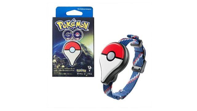 Pokemon Go Plusが接続できないときの対処・解決法