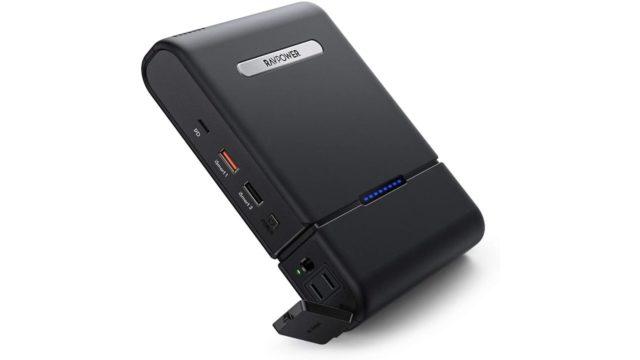 【レビュー】3ポート使用可!RAVPower30000mAhモバイルバッテリー